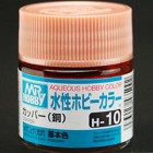 Tinta Mr.Hobby Aqueous Cooper H10 - Gunze Mr. Hobby