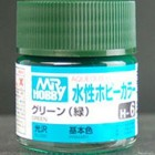 Tinta Mr.Hobby Aqueous Verde H6 - Gunze Mr. Hobby
